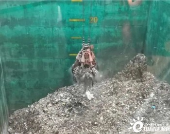 满洲里市首个生活垃圾焚烧发电厂投入运行