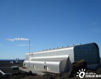 冰岛地热电厂的制氢计划
