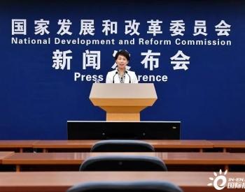国家发改委点名9省区:能耗强度不降反升,节能形