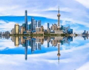 中国正为后<em>化石燃料</em>时代做准备