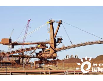 必和必拓押注低碳经济 出售石油和天然气产业 掷资57亿美元在加拿大投资钾肥项目