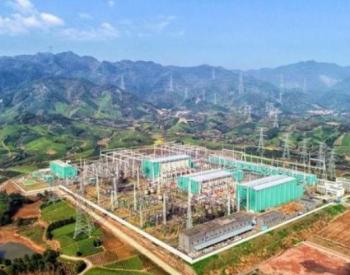 """浙江两大""""西电东送""""特高压工程累计输电超4000亿千瓦时"""