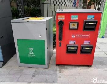 重庆建成投运59座生活垃圾处理设施