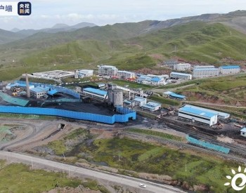<em>青海柴达尔煤矿</em>事故调查评估工作已开展 现场2个钻孔已在同时施工