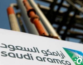 沙特阿美或与信实工业就收购炼油化工业务达成意见