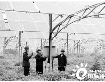 光伏发电助力 推广清洁能源