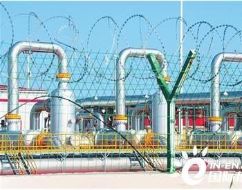 中俄东线<em>天然气管道</em>进口天然气突破100亿立方米