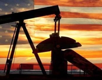 美国原油期货有望结束四连阴,但需求复苏之路仍须迈过以下几道坎