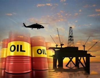 <em>EIA</em>原油库存降幅超预期,美油短线回落0.5美元
