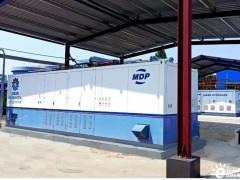 <em>佳安氢源</em>二期项目开车成功,MDP累计供燃料氢120吨