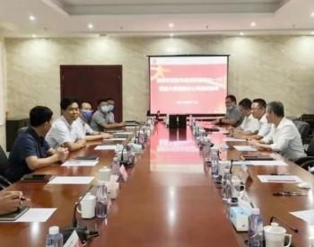 <em>哈电集团</em>董事长、党委书记斯泽夫一行到访大唐福建公司