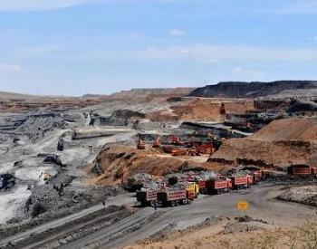 内蒙古矿产资源综合管理系统试运行