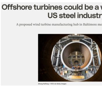 海上风电项目为美国<em>制造业</em>提供新的机遇