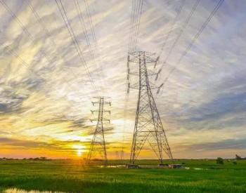 山东试点在全省电力行业向公众开放<em>环保</em>设施