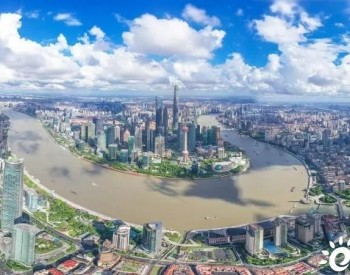 PM2.5年均浓度创下史上新低!上海又定下新目标:一年约310天被优良空气围绕