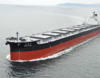 干散货船价格继续上探 国际<em>成品油轮</em>船价上扬