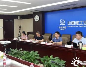 人事变动 | 陆文江任中核二三党委副书记