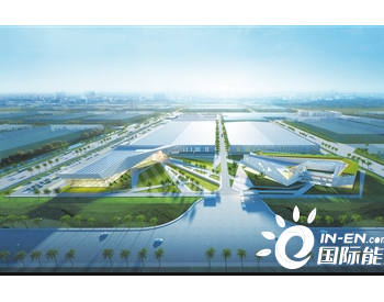 高景太阳能50GW大尺寸<em>硅片项目</em>一期试投产暨二期开工!
