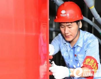 国家能源集团河北龙源风力发电有限公司:建设清洁能源 践行职责使命