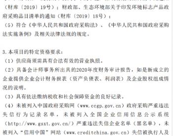 招标 | 1.2万余户,预算超1.3亿元,秦皇岛2021年