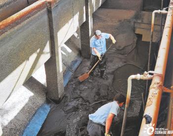 陕西省渭南市中心城区13万吨/日生活污水处理后可全部用于城市再生水利用