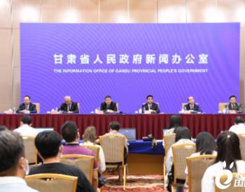 甘肃黄河流域生态环境质量持续巩固改善