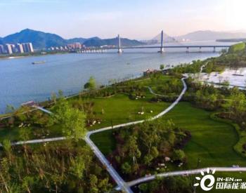 推进碳达峰碳中和 浙江杭州公布首批12个低碳试点