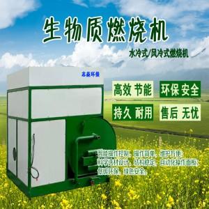 志焱 专业生产颗粒燃烧机 生物质锅炉质量可靠 全国发货