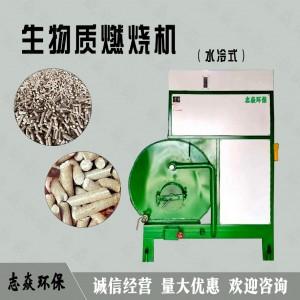 厂家现货生物质燃烧机 生物质热风炉价格优惠 志焱