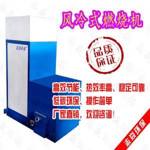 志焱 加工定制生物质颗粒燃烧机 锅炉配套用燃烧机 欢迎咨询