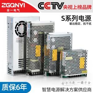 S-120W,S单组电源,大功率电源,明伟电源、开关电源