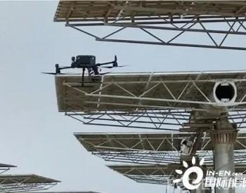 <em>山东三建</em>海西光热发电项目开展无人机智能巡检试点工作