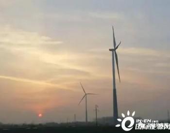 <em>上海电建</em>豫能河南正阳县28MW分散式风电项目并网发电