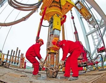 天然气淡季不淡 专家称价格上涨原因有三