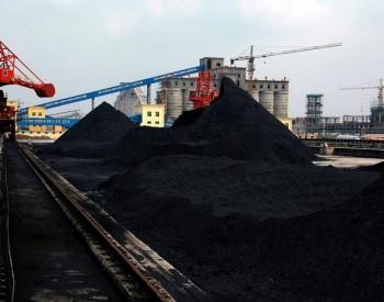 """煤炭物流新添""""海转铁""""通道"""