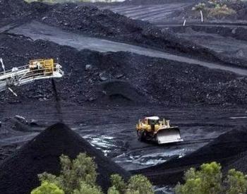美国将审查煤炭租赁计划对气候的影响