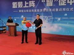 氢璞创能/新氢动力配套天津首批氢能重卡投运