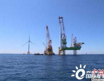 广东粤电阳江沙扒海上风电项目已进入最后冲刺!