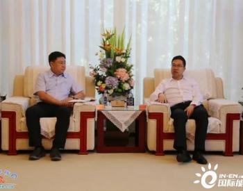 甘肃张掖市委副书记赵立香与中船集团风电发展有限公司张晓阳一行座谈