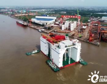 """安全维护""""中国第一深度"""" 海上风电项目风机安装专用浮体拖航作业完成"""