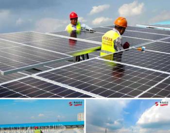 热烈祝贺隆玛科技·凯龙高科分布式光伏发电项目顺