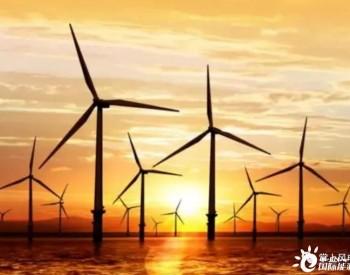 协鑫如东H15 海上风电项目 首批机组并网发电