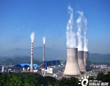 湖南湘潭市政府与大唐华银电力签订热电联产项目框