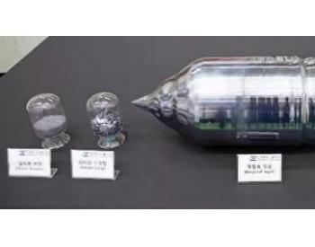 研究人员开发出<em>太阳能电池板</em>回收利用新技术!