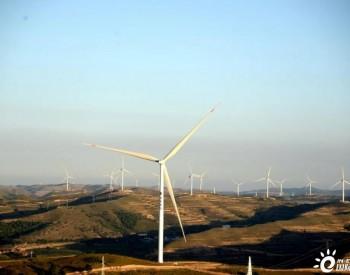 甘肃陇西盘龙山50兆瓦风电项目全容量并网