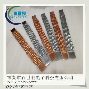 定制生产镀锡铜编织带熔压端子一体化软连接,熔压铜编织带软连接