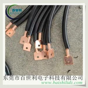 东莞市百世利厂家供应DT端子铜绞线软连接