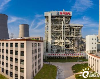 京能集团滑浚2x35万千瓦热电联产工程项目建设巡礼