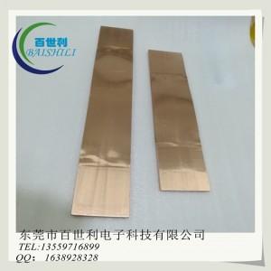 供应定制铜伸缩节,铝伸缩节,铝母线伸缩节