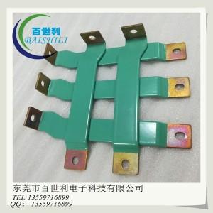 硬铜排加工,环氧树脂涂层铜排,粉末静电涂层铜排